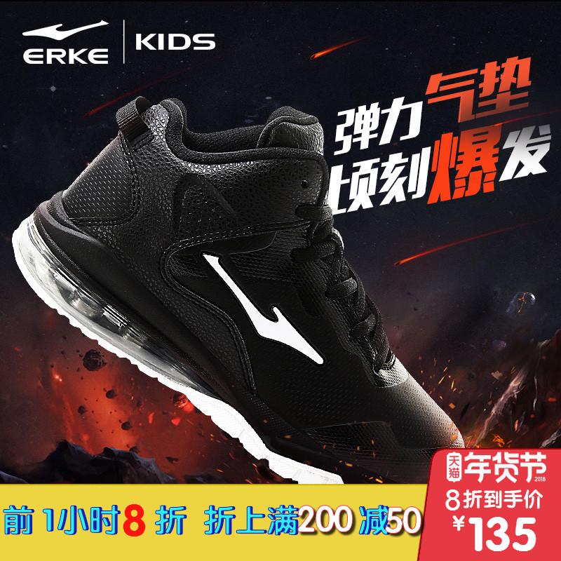鸿星尔克童鞋男童 秋冬季新款男学生高帮减震儿童运动气垫篮球鞋