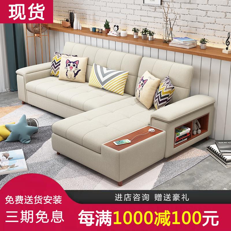 折叠沙发床坐卧两用小户型客厅可睡觉沙发多功能贵妃小沙发网红款