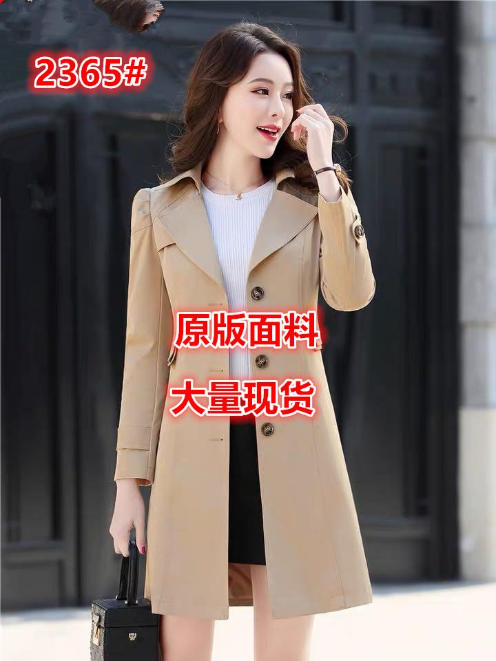 2020春季新款韩版修身女装卡其色春秋装外套英伦风风衣女中长款潮-靓衣坊精品女装-