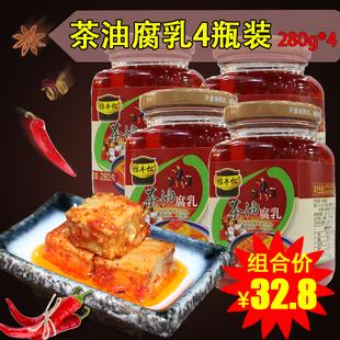 【安徽特产】农家自制开胃下饭菜 茶油豆腐乳 香辣霉豆腐280g*4瓶