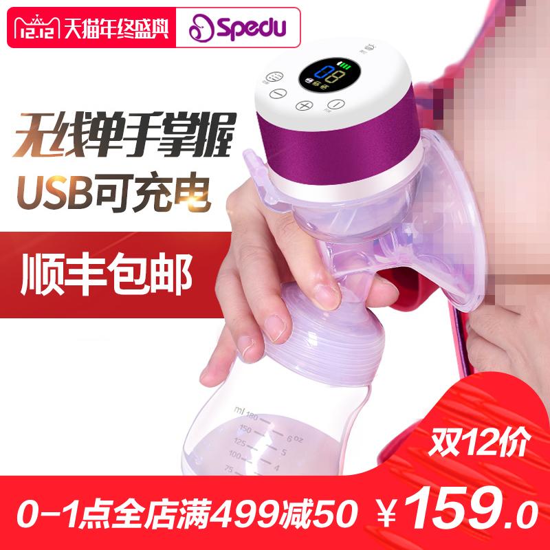 思贝优吸奶器电动挤奶器正品静音自动拔奶器产妇产后吸乳器吸力大