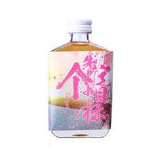 广西百香果酒青春小酒20度果酒微醺 低度酒小瓶时尚果酒 125ml