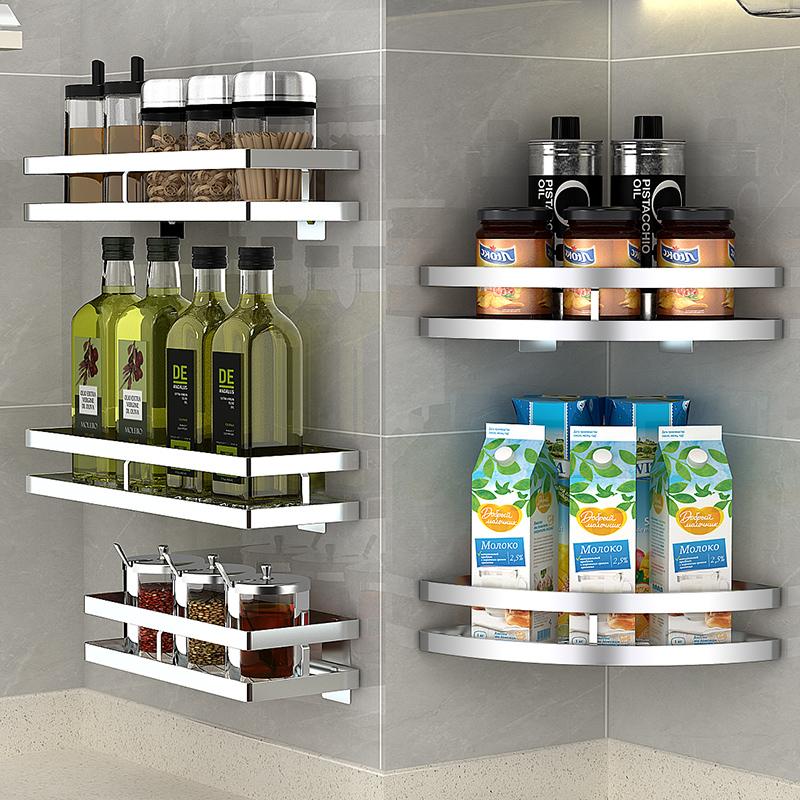 雅怡洁厨房调味料置物架壁挂式墙上免打孔多层转角油盐酱醋收纳架