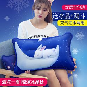 冰枕冰墊冰枕頭兒童成人水枕頭夏冰墊充氣注水降溫枕頭午睡冰涼枕