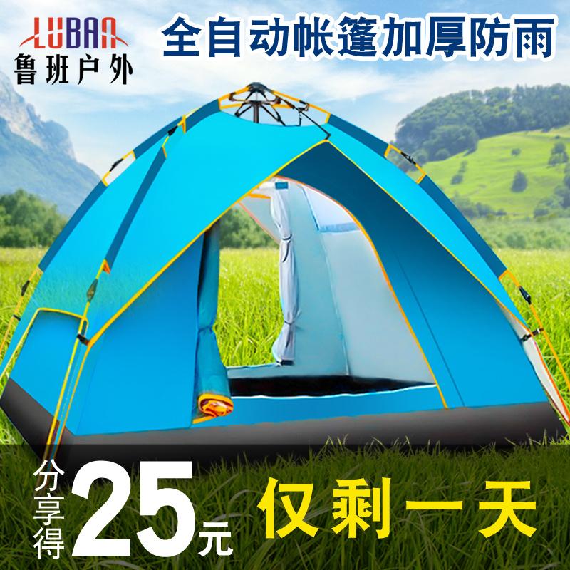 野外帐篷户外野营加厚防雨防暴雨全自动速开露营1单人双账蓬超轻