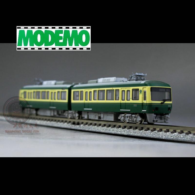 火车女侠模型N型日本MODEMO   重涂装 增节无动力 两节绿列车
