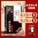 南京同仁堂红豆薏米芡实茶赤小豆薏仁茶苦荞大麦茶叶花茶组合茶包