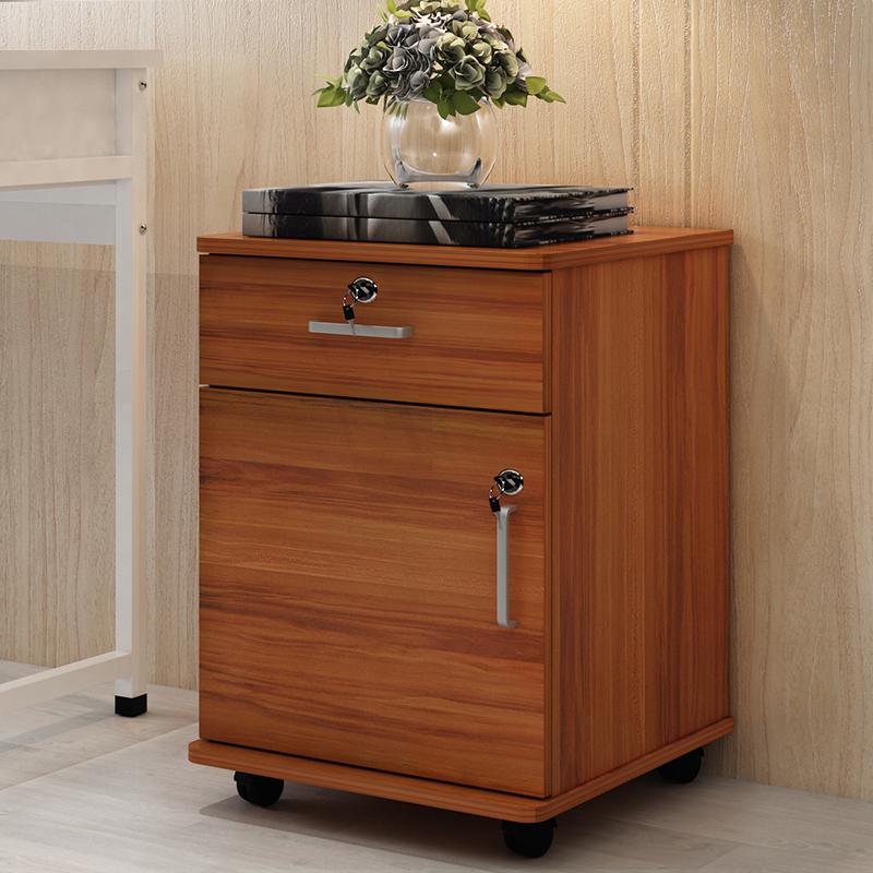 木质办公文件柜资料柜桌下移动柜矮柜带锁床头柜[淘宝集市]