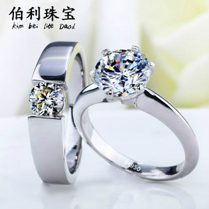 New couple PT950 simulation diamond ring men and women wedding ring Mossex platinum sterling silver live ring ring pair