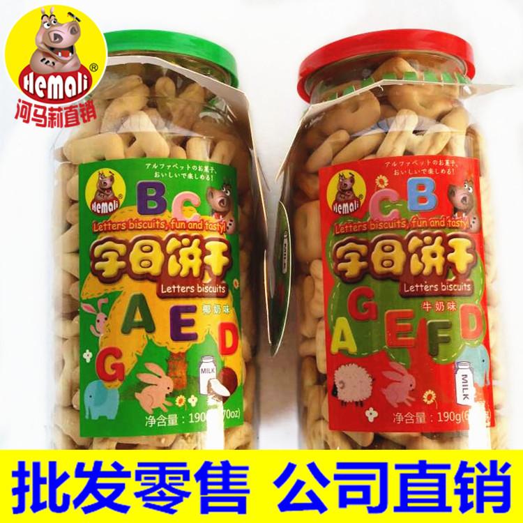 河马莉字母饼干婴儿零食宝宝辅食食品磨牙棒造型饼 宝宝认英文