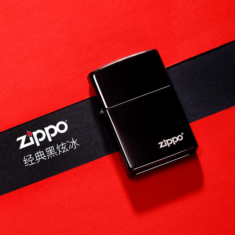 原装正品 ZIPPO打火机正版 黑炫冰 芝宝经典商标标志 24756ZL防风
