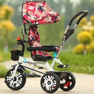 儿童三轮车手推车大靠背1-3-6岁男女宝宝脚踏车自行车