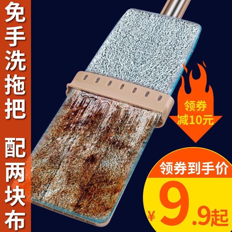 易拖王刮刮乐免手洗拖把木地板瓷砖地一拖净干湿两用拖把拖布家用