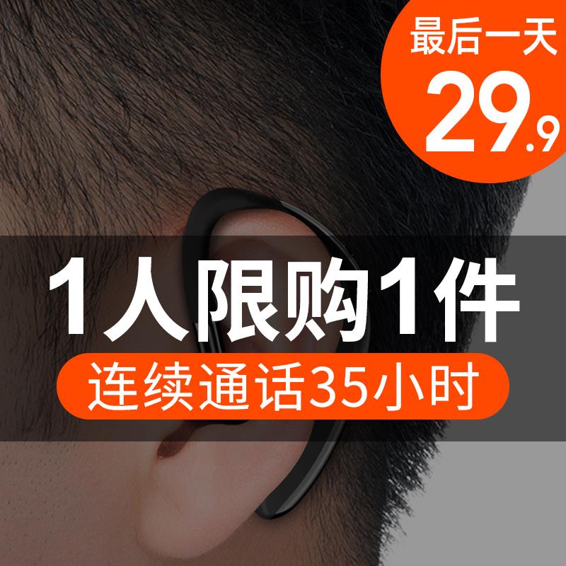 肯派S109 无线蓝牙耳机挂耳式男女通用开车可接听电话华为OPPO苹果vivo手机超长待机1分钟快充单耳机