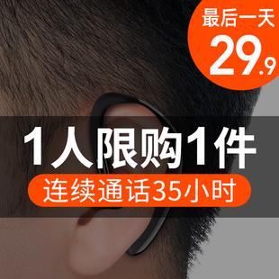 肯派S109 蓝牙耳机单耳挂耳式男女通用开车手机超长待机无线耳机