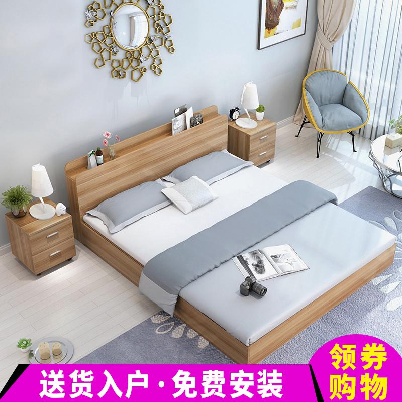 现代简约板式床1.2米1.5米1.8米双人床榻榻米储物床木板高箱储物图片