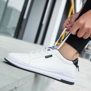 男鞋 2019新款小白鞋男韩版