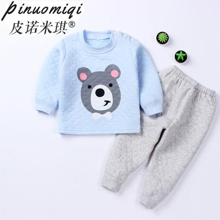 婴儿夹棉套装 薄棉衣 春秋季夹丝保暖外出服男女宝宝两件套冬季装