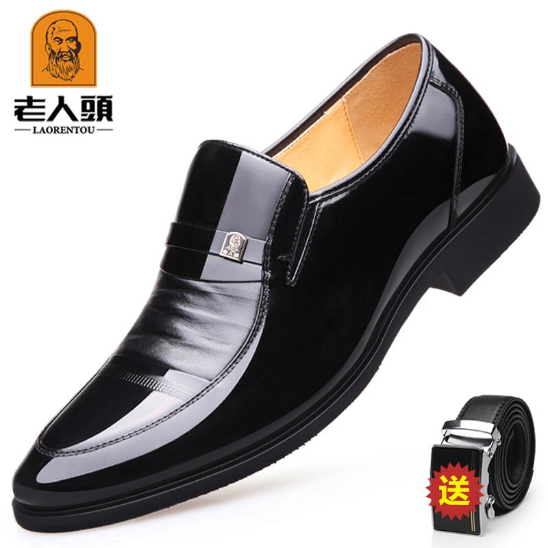 老人头皮鞋男真皮商务正装英伦休闲男士内增高冬季新款漆皮男婚鞋