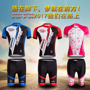 Summer cycling suit short sleeve suit men and women mountain bike short sleeve couple riding clothing cycling equipment accessories