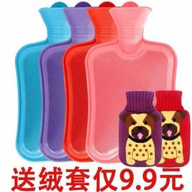 暖水袋热水袋注水暖手宝毛绒手捂可爱套子外套大号橡胶暖宝宝脚用