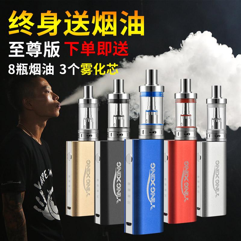 2019年新款正品大烟雾电子烟充电式蒸汽姻烟油水果味香烟男士包邮