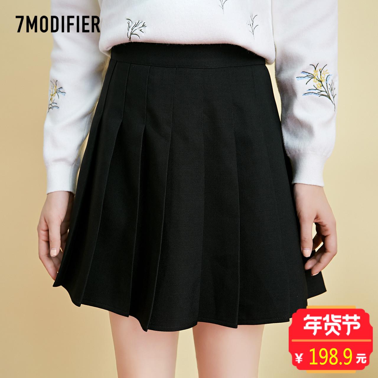 拉夏贝尔7m2018春新款韩版黑色高腰百搭百褶裙A字半身裙女短裙