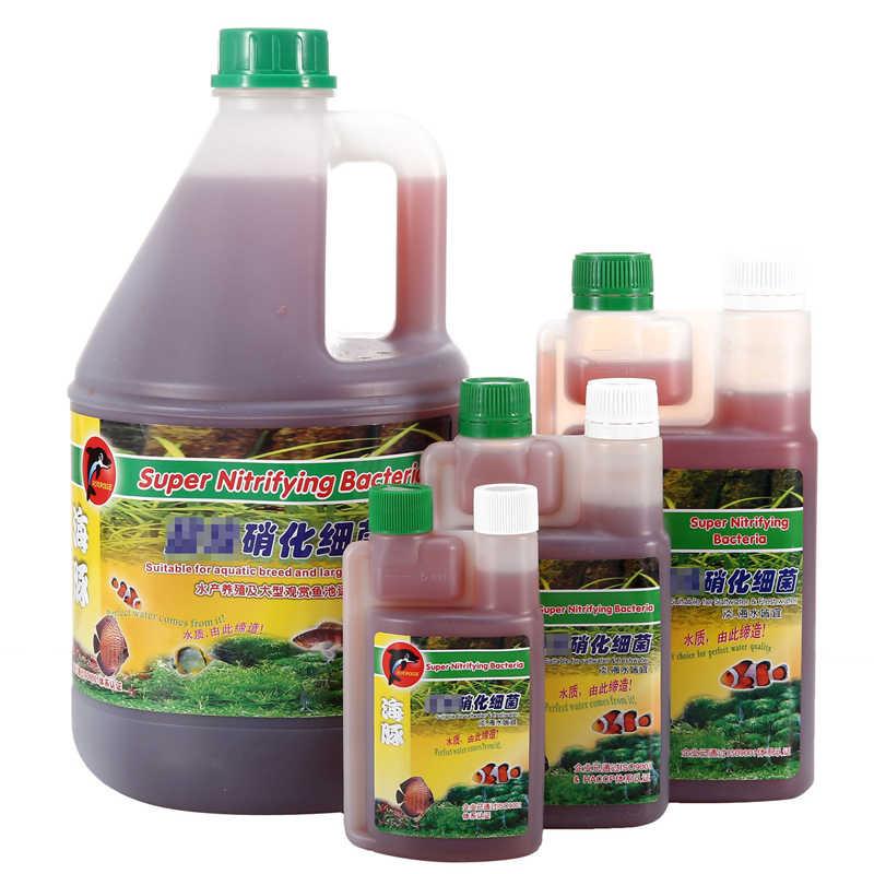 海豚硝化细菌鱼缸消化液体活性净水水族箱海豚净水剂非 鱼药
