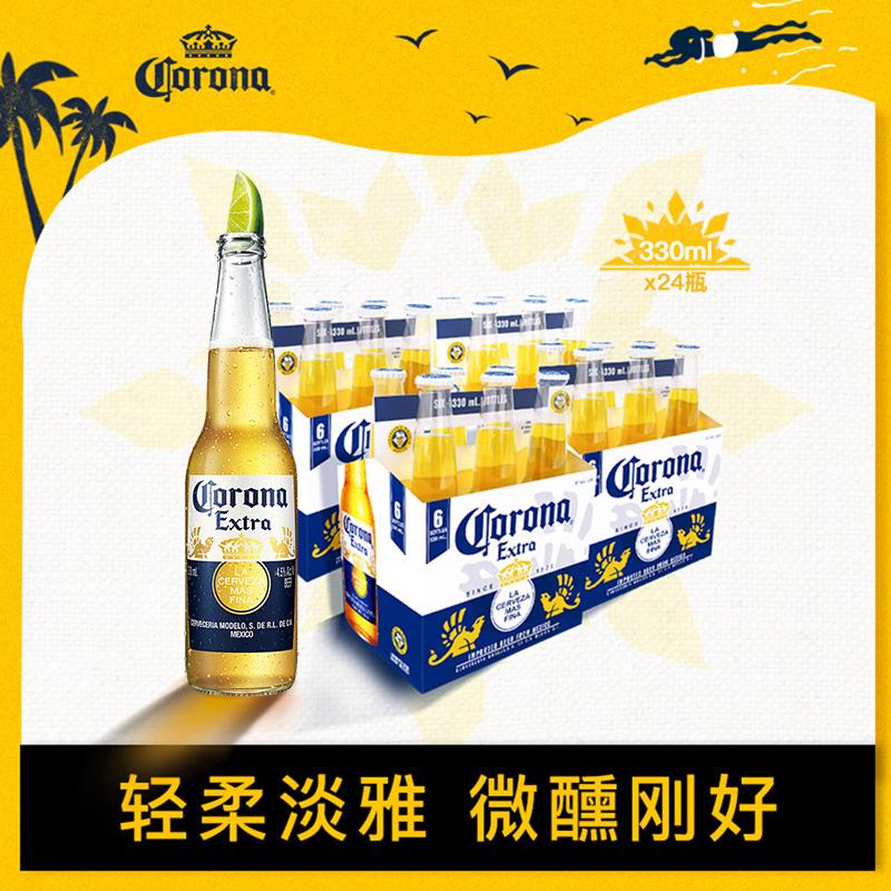 【稻草推荐】CORONA科罗娜墨西哥风味拉格啤酒330ml*24瓶整箱装F