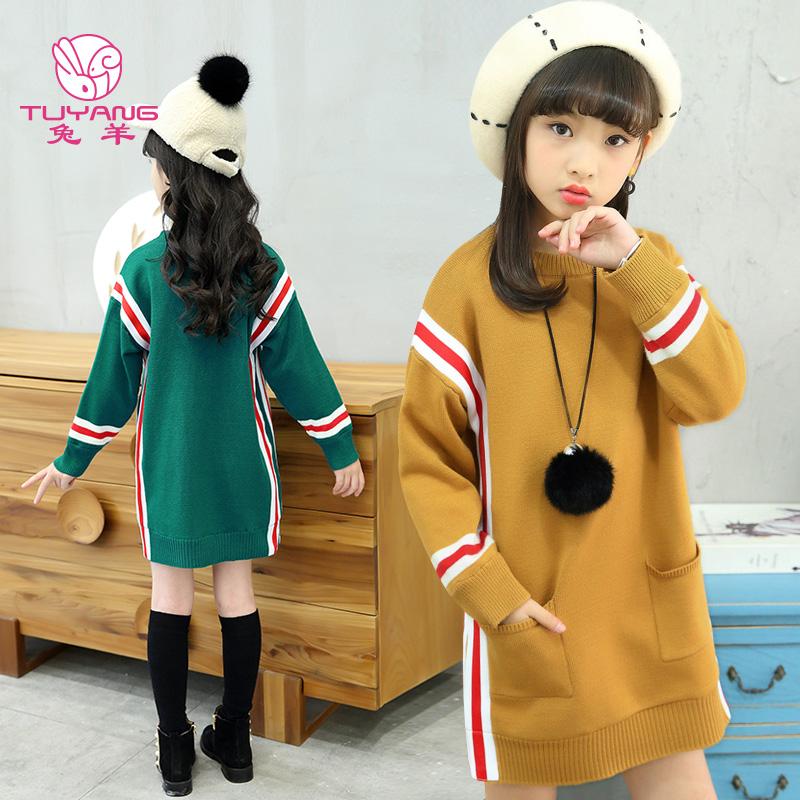 女童毛衣套头中长款中大童儿童针织打底衫秋冬加绒加厚口袋6-15岁