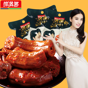 鲜满多麻辣鸭脖子小包装香辣卤味鸭肉零食整箱网红小吃货休闲食品