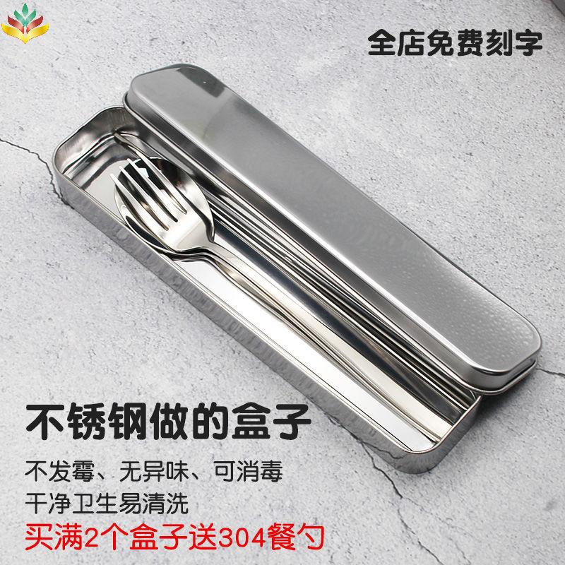 不锈钢便携餐具盒学生单人装空盒子大号创意放装筷子勺子的收纳盒