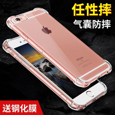 苹果6/6s手机壳iPhone透明保护壳7/8x气垫时尚X防摔套潮男女Plus