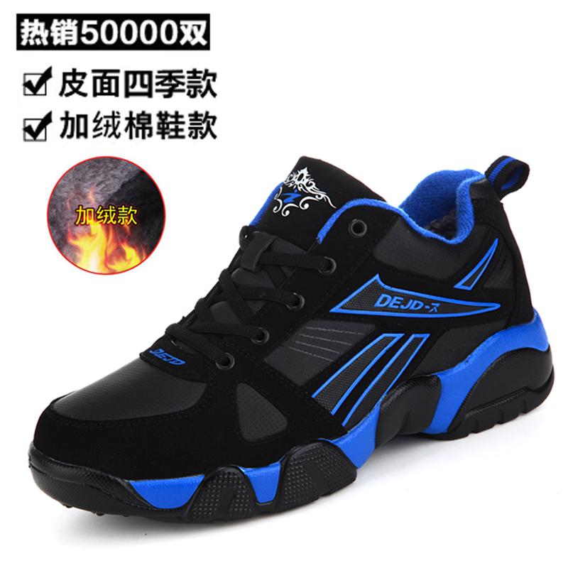 秋季男鞋2018新款棉鞋休闲鞋黑色皮面青年跑鞋女保暖大码运动鞋子