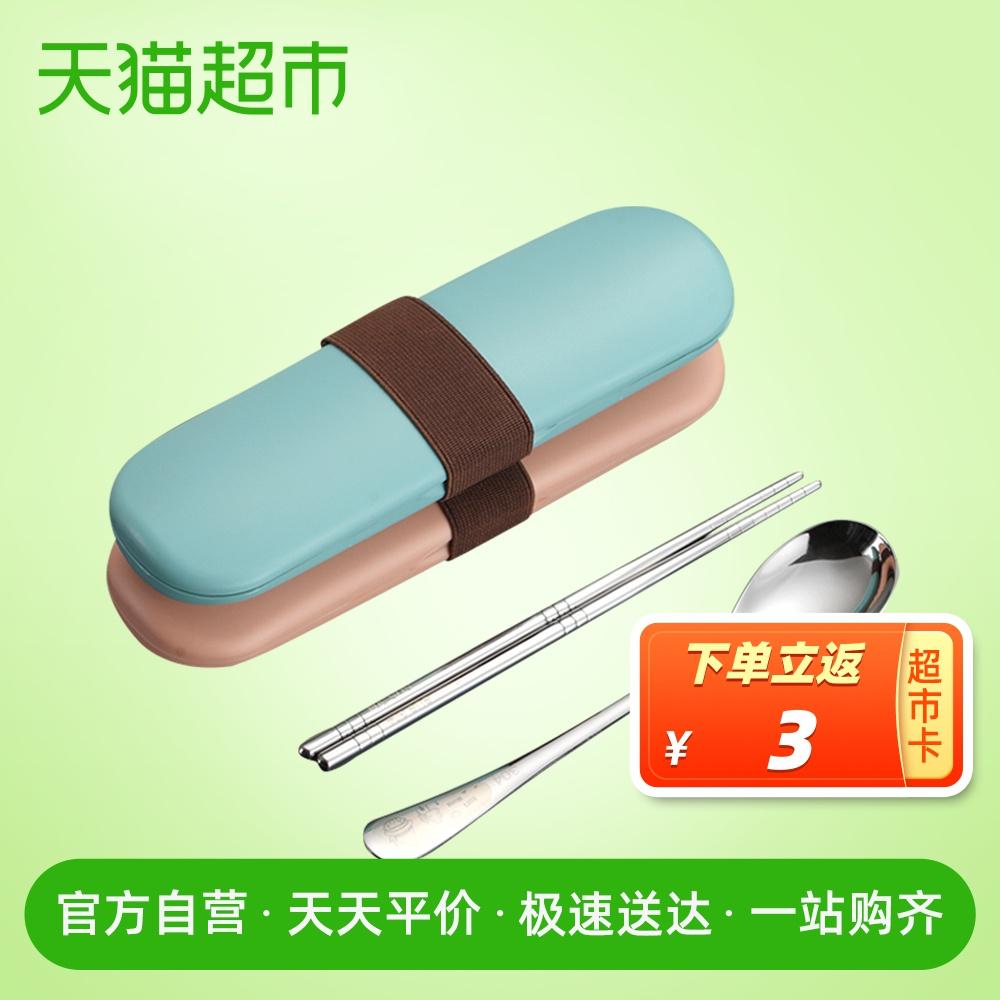 沃德百惠304不锈钢便携餐具筷子勺子套装学生外带餐具收纳盒3件套