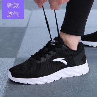 安踏男鞋运动鞋夏季网面透气2020新款男士跑步鞋轻便旅游休闲鞋子图片