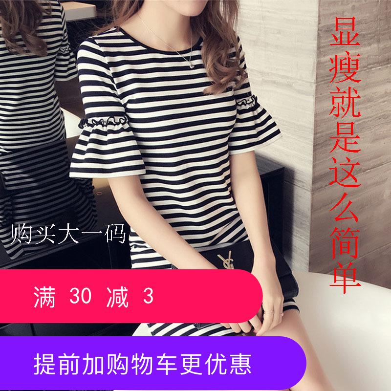 夏装学生条纹单件短袖一步裙女韩版拼接修身显瘦t恤中长款连衣裙