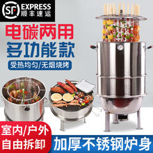 不锈钢吊炉无烟烧烤炉环保家pn10户外木rm桶商用烤肉电烤炉