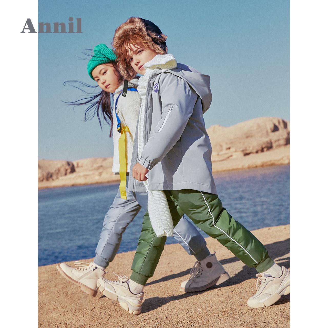 安奈儿童装男童女童羽绒裤加厚保暖2019新款洋气冬装潮童裤子外穿