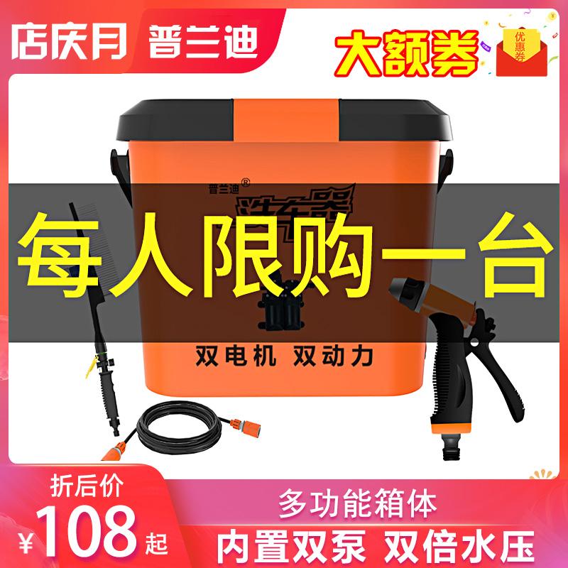家用高压洗车机220v洗车神器12v刷车水泵车载便携式喷水枪洗车器