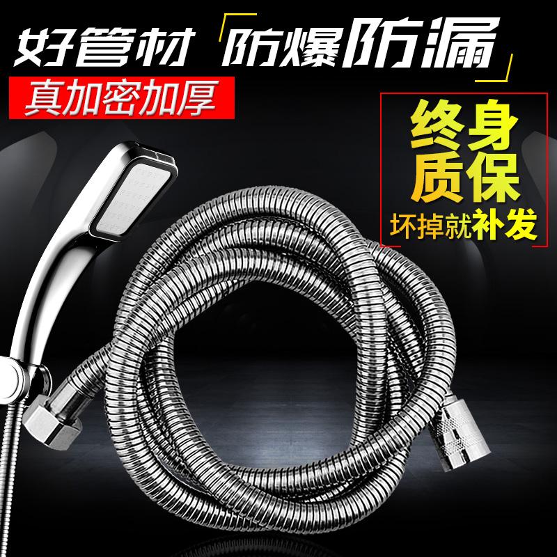 不锈钢防爆加密花洒软管双扣淋浴软管热水器淋浴管1米1.5米2米3米