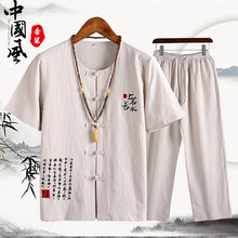 夏季套装男中国风宽松T恤男长袖kq12麻男装xx唐装两件套