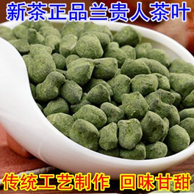 新茶正品特级台湾人参乌龙茶兰贵人茶叶500g浓香型海南冻顶乌龙茶