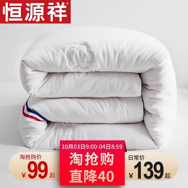 被子冬被棉被春秋加厚保暖棉花被棉被芯纯棉花棉絮10斤冬天新疆棉