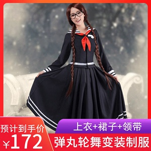 Cosplay suit Yukagawa Yuko cosplay suit autumn and winter women's big brother jk clothing projectile round dance puppet cos cute