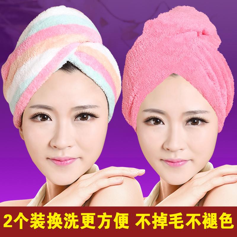 妙高干发帽超强吸水干发韩国成人可爱加厚浴帽擦头发速干包头毛巾