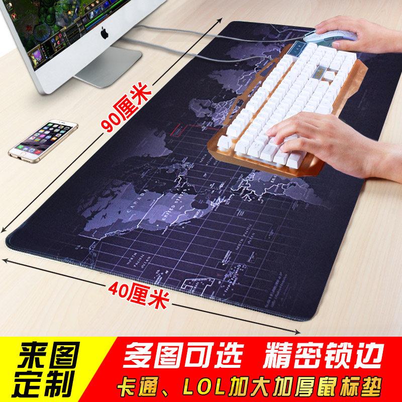 游戏鼠标垫超大号加厚锁边定制可爱卡通电脑定做快捷键女办公桌垫