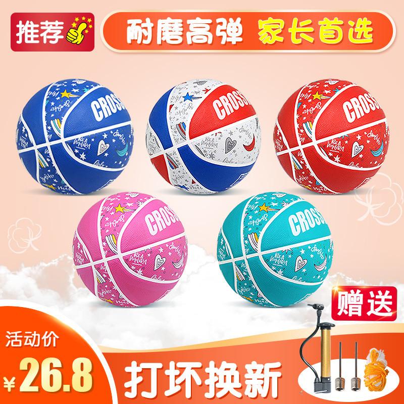 儿童篮球正品橡胶3-4-5-6-7号室外耐磨小学生训练幼儿园专用篮球