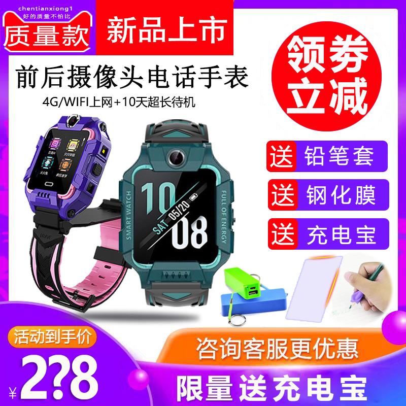 六代能视频的儿童电话手表翻盖前后双摄像头小天才黑猫学生手机Z6