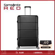 Samsonite/新秀丽行李箱女静音拉杆箱旅行箱20寸登机密码箱男TU2